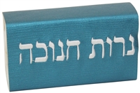 Chanukah Matchbox - #CMBL-402