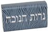 Chanukah Matchbox - #CMBL-409