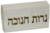 Chanukah Matchbox - #CMBL-411
