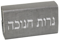 Chanukah Matchbox - #CMBL-412