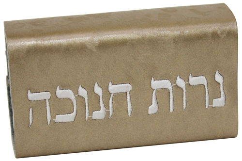 Chanukah Matchbox - #CMBL-416