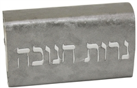Chanukah Matchbox - #CMBL-417