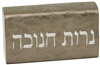 Chanukah Matchbox - #CMBL-419
