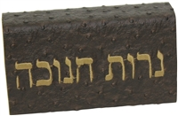 Chanukah Matchbox - #CMBL-B10