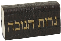 Chanukah Matchbox - #CMBL-B9