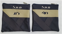 Custom Tallis/Tefillin Bag