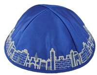 Royal Blue Satin Skull Cap #GASCP2SRB