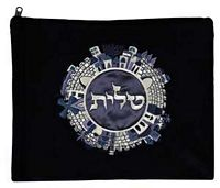 Velvet Tallit Bag #GATBV815ANY4