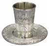 Kiddush Cup - KC-CA21450N