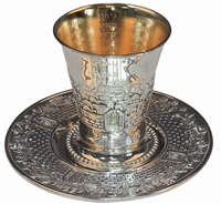 Kiddush Cup - KC-CA2145BG