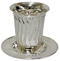 Kiddush Cup - KC-CA3215B