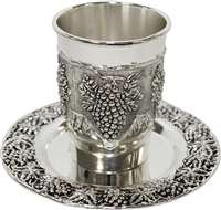 Kiddush Cup -  KC-CK22338N