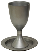 Kiddush Cup- #KC11066-SL