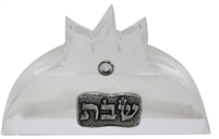 Acrylic Challah Knife Holder #LA400813