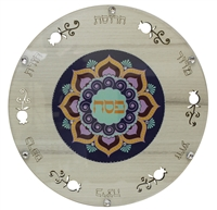 Seder Plate - #LASEP101630-B (Arriving March 1)
