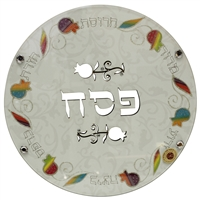 Seder Plate - #LASEP101668 (Arriving March 1)