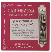 Car Mezuzah #PHCM313