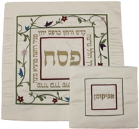 Matzah Cover Set #RGPS1