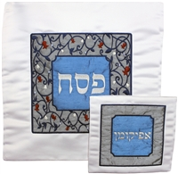 Matzah Cover Set  #RGPS10