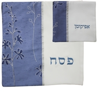 Matzah Cover Set #RGPS100