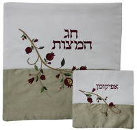 Matzah Cover Set #RGPS101