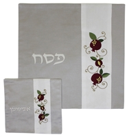 Matzah Cover Set #RGPS118