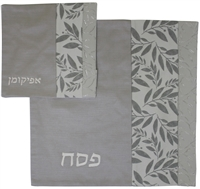 Matzah Cover Set #RGPS122