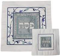 Matzah Cover Set  #RGPS5