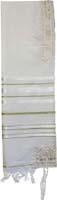 Tallit Wool White Gold