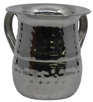 Hammered Wash Cup Stainless Steel