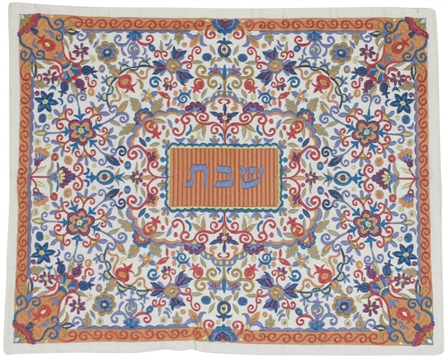"Emanuel Challah Cover - Full Embroidery  - Multicolor - 19.75""W x 15.75""H - #YE-CMC-1"