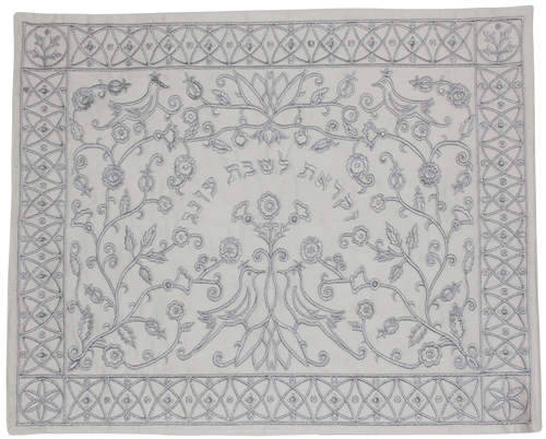 "Emanuel Machine Embroidered Challah Cover -Paper Cut Out- Silver  - 19.75""W x 15.75""H - #YE-CME-17S"