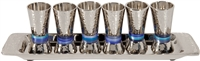 Emanuel Set of 6 Small Cups  -  #YE-GF-2