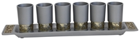 Emanuel Set of 6 Small Cups  - #YE-GG-1