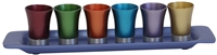 Emanuel Set of 6 Small Cups  - #YE-GS-6A