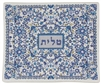 Emanuel Tallit Bag - Full Embroidery - Blue #YE-TBF-2