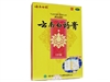 100 boxes Yunnan Baiyao Plaster 5 Patches/Box