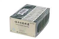 2560 Boxes  Yunnan Baiyao Capsules for stop bleeding relief pain for dogs cats horse nature herbal supplement benefits Traditional Chinese Medicine best known effects reviews ingredients
