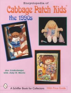 Cabbage Patch Kids 1990s