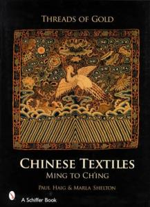 Chinese Textiles
