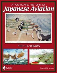 Japanese Aviation