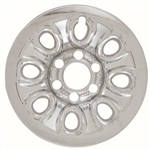 Chevrolet Silverado 1500 Chrome Wheel Covers, 4pc  2004 - 2013