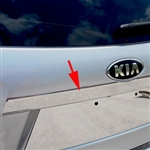 Kia Sorento Chrome License Bar Trim, 2016, 2017, 2018, 2019