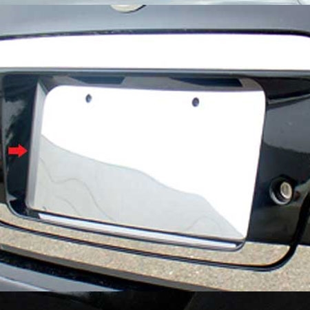 Nissan Altima Chrome License Plate Bezel Trim 2002 2003