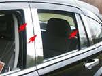 Dodge Caliber Chrome Pillar Post Trim, 6pc  2007 - 2012
