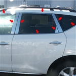 Nissan Murano Chrome Window Trim Package, 22pc. Set, 2009, 2010, 2011, 2012, 2013, 2014