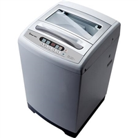 Magic Chef MCSTCW21W3 2.1 Cu Ft Compact Portable Washer