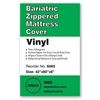 6065 Zippered Bariatric Mattress Cover, 10/box
