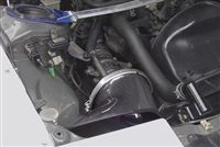 AUTO EXE AIR INTAKE KIT (FC3S RX-7)
