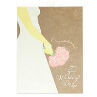 Biblical wedding congratulations card based on Matthew 19:5, 6